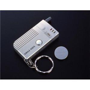 【小型カメラ検知】【盗聴器カメラ発見器】盗撮・盗聴発見器 AWT-01