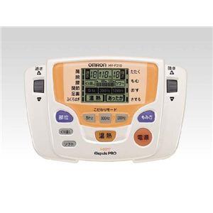 オムロン低周波治療器HV-F310 - 拡大画像