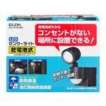 ESL-101BT(BK) 乾電池LEDセンサーライト1灯