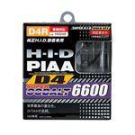 HH248 PIAA HID 純正交換用(SUPERCOBALT(スーパーコバルト))D4R 6600ケルビン
