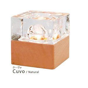 アロマランプ Cuvo(クーヴォ) Natural・KL-10215 - 拡大画像