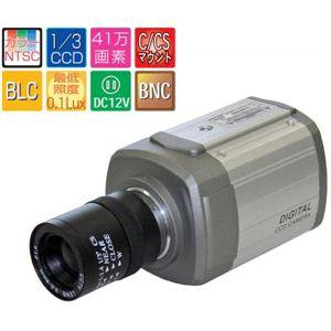 マザーツール MTC-D2070V 超高感度BOX型カラーカメラ - 拡大画像