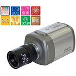 マザーツール MTC-D2070V 超高感度BOX型カラーカメラ
