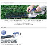 日立(HITACHI)電動工具 植木バリカン FCH10DL
