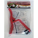 ガーデニング用品 草刈機 通販 0847 刈払機用草寄せアーム「ニューマジックハンド」