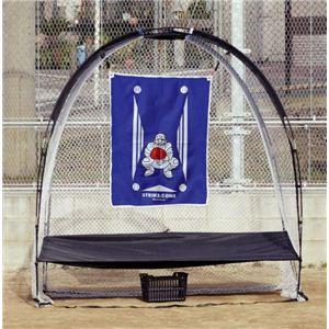 BX77-54e-Dome Net(イー・ドームネット)【野球/練習用】 - 拡大画像