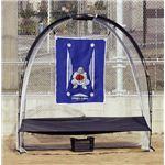 BX77-54e-Dome Net(イー・ドームネット)【野球/練習用】