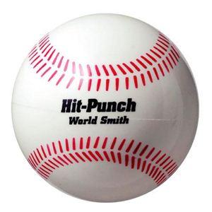 BX77-01重打撃ボールHit-Punch(ヒットパンチ)300g×6個セット)【野球】 - 拡大画像