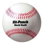 BX77-01重打撃ボールHit-Punch(ヒットパンチ)300g×6個セット)【野球】