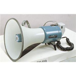 UNI-PEX(ユニペックス) メタルホーンタイプメガホン TRM-55A