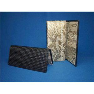 BM-401 ブロックメッシュ&薄金蛇長財布 ★財運向上の縁起物