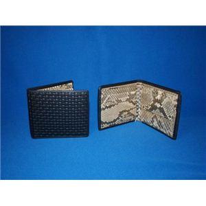 BM-402 ブロックメッシュ&薄金蛇二つ折れ財布 ★財運向上の縁起物 - 拡大画像