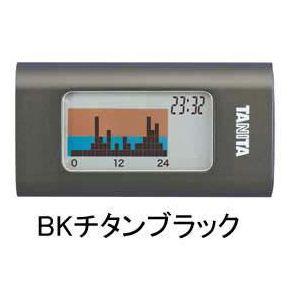 タニタ AM-121 活動量計カロリズムスマート BKチタンブラック - 拡大画像