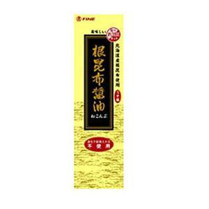 ファイン 根昆布醤油 500ml×2個セット - 拡大画像