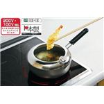 EN-T20S 縁(えにし) 温度計付天ぷら鍋片手 20cm