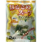 0302006 はるさめスープコンソメ2食×40袋 31.4g