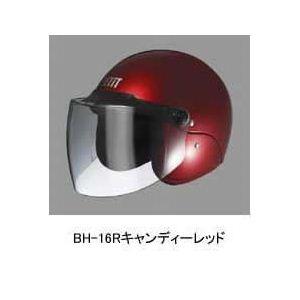 バイガルーセミジェットVer.F BH-16Rキャンディーレッド 【ヘルメット】 - 拡大画像
