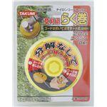 ガーデニング用品 草刈機 通販 草刈用らく巻(オート式) 9505