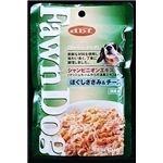 111870 デビフ ドッグフード Fawn Dog ほぐしささみ&チーズ 140g×48袋