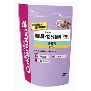 421080 ユーカヌバ キャット 子猫用 350g×12個 - 拡大画像