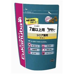 421160 ユーカヌバ キャット シニア猫用(7歳以上) 350g×12個 - 拡大画像