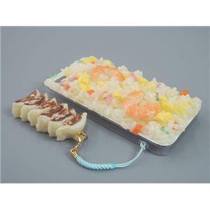 日本職人が作る 食品サンプルiPhone5ケース 焼きめし ストラップ付き IP-223