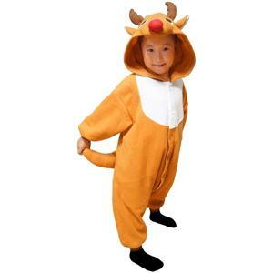 【クリスマスコスプレ】サザック フリーストナカイ着ぐるみ 子供用 GO・110cm 2758F - 拡大画像