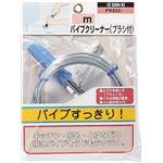 三栄水栓 SANEI パイプクリーナー 5m PR802-5
