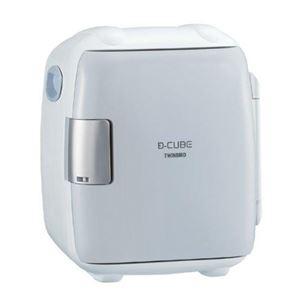 【送料無料】 ツインバード 2電源式コンパクト電子保冷保温ボックスD-CUBE S HR-D206GY