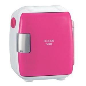 【送料無料】 ツインバード 2電源式コンパクト電子保冷保温ボックスD-CUBE S HR-D206P