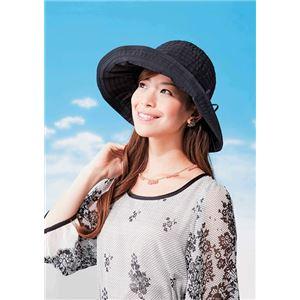 岡田美里プロデュース mili millie 日傘みたいな帽子 ブラック