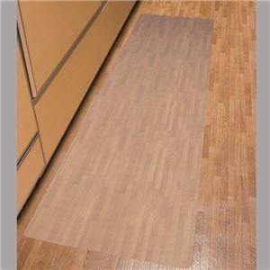 汚れに強いクリアキッチンマット 幅広タイプ ロング - 拡大画像