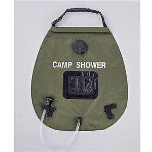 簡易シャワー&ウォータータンク - 拡大画像