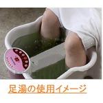 【自宅で贅沢な足湯】 足湯ST-8000(本体のみ)の写真