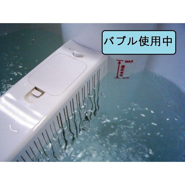 アロマオイルを使ってリラックス効果をさらにアップ※本体は浴室では使えません。