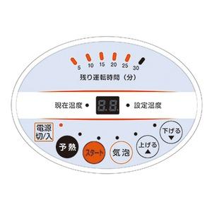 Ashiyu Foot Spa KS-N1010
