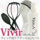 Vivir(ヴィヴィエ) ファッション ウィッグ用 ケアグッズ4点セット(ウィッグミスト・ブラシ・スタンド・ネット)