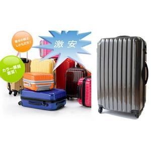 TSAロック搭載 + ONE二重ロック可能 スーツケース・旅行かばん・キャリーバック  軽量中型光沢仕上げ Mサイズ (3−7泊)ガンメタ(灰色) - 拡大画像