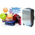 TSAロック搭載 + ONE二重ロック可能  超軽量小型光沢仕上げ スーツケース・旅行かばん・キャリーバック  Sサイズ  (1-3泊 機内持ち込み可)ガンメタ(灰色)