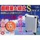 TSAロック搭載 + ONE二重ロック可能 スーツケース 超軽量小型光沢仕上げ Sサイズ (1-3泊 機内持ち込み可) ホワイト 6202 写真1