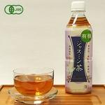 海東ブラザース ジャスミン茶 有機JAS認定商品 無添加・無着色・無香料 【500ml×48本】