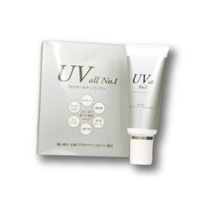 UV all NO.1(UVオールナンバーワン) SPF30+ + 【2個セット】 - 拡大画像