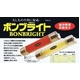 【火事・防災対策グッズ】自動消火用具ボンブライト 赤・白2本セット - 縮小画像1