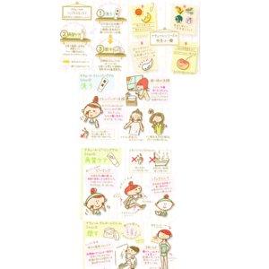 【ナユタ化粧品】ナチュール ゲルホーム クリームEX さっぱりタイプ/180gレギュラーサイズ【3個セット】