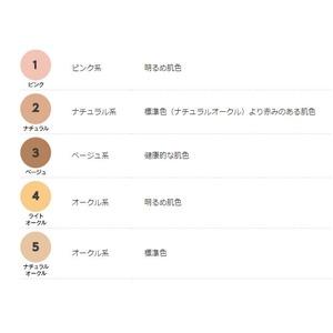 エバメール パウダーファンデーション露肌 リフィル(ライトオークル) 【3個セット】