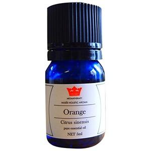 ミュゼホリスティックアロマ 精油 オレンジ