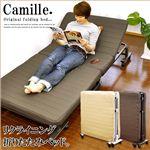 マットレス付 折りたたみ式ベッド Camille(カミーユ) クリームホワイト 【パイプベッド】