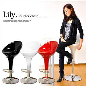 デザイン・カウンターチェア Lily(リリー) レッド - 拡大画像