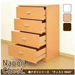 Napoli(ナポリ) Chest(チェスト) 9060 幅59cm 箪笥 ナチュラル