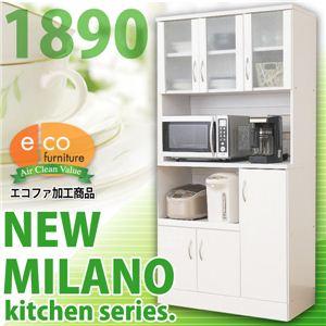 NEW MILANO(ニューミラノ) キッチン食器棚 1890 幅90cm×高さ178cm 【鏡面仕上げ】 - 拡大画像